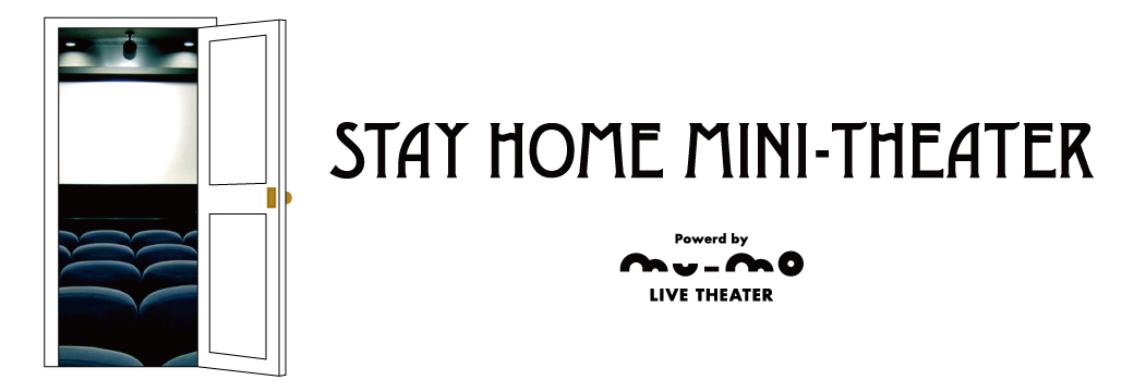 STAY HOME MINI THEATER